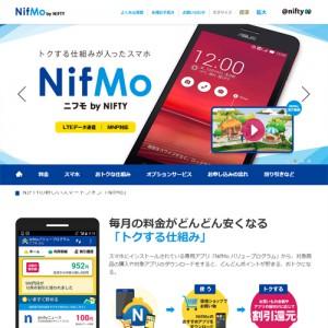 NifMo(ニフモ)