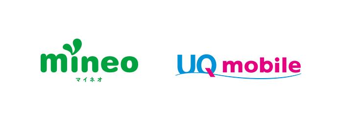 mineoとUQ mobileを徹底比較