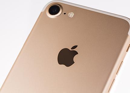 auで購入したiPhoneでのテザリング