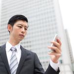 法人契約が可能なMVNO(格安SIM)