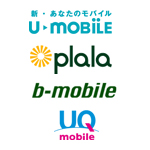 LTE使い放題プランのあるMVNO全4社