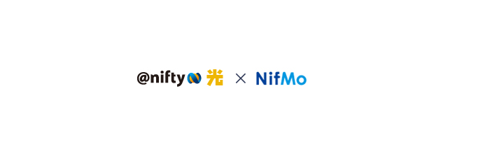 NifMoと@nifty光のセット割引