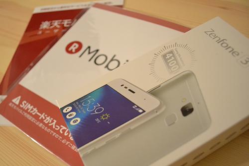 楽天モバイル通話SIMの登録から利用するまでの一連の流れ