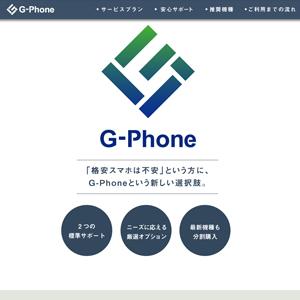 G-Phone