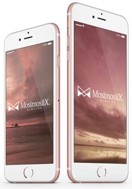 もしもシークス iPhone6s、iPhone6s Plusのセット販売を開始