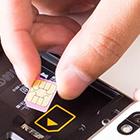 固定IPアドレスが利用できる格安SIMを提供するMVNOの比較