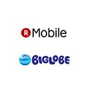 楽天モバイルとBIGLOBE SIM