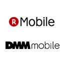 楽天モバイルとDMM mobileの料金・サービス、通信速度の評判を徹底比較