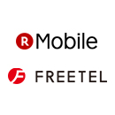 FREETELと楽天モバイル