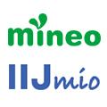 mineoとIIJmioの比較