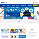 NifMo(ニフモ)の申し込み・登録から利用までの流れと事前に準備するもの