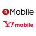 楽天モバイルとY!mobile(ワイモバイル)の料金やサービス、評判を徹底比較