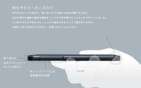 arrows M03のサイズ、重量、バッテリー容量