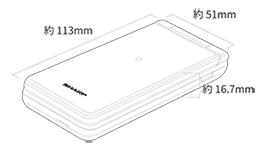 SH-N01のサイズ