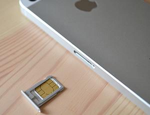 iPhoneにLINEモバイルのSIMを挿して利用するまでの流れ