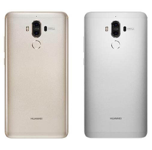 Huawei Mate 9のカラーバリエーション
