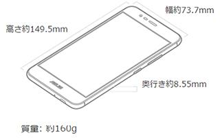 ZenFone 3 Maxのサイズと質量