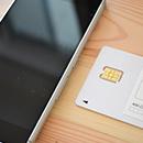 イオンモバイルのSIMとAndroid端末