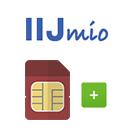 IIJmioのSIM追加方法
