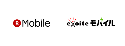 「GRANBEAT」を取り扱うMVNOは「楽天モバイル」と「エキサイトモバイル」の2社