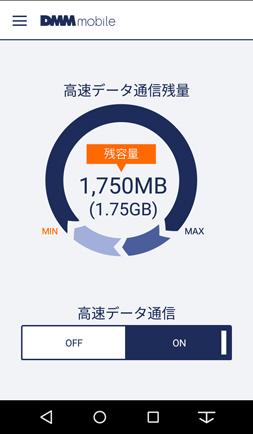 DMMモバイルの無料アプリ