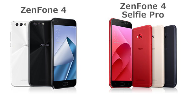 UQ mobileで販売するZenfone 4