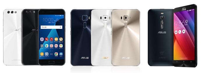 ZenFoneシリーズが利用できるMVNO一覧
