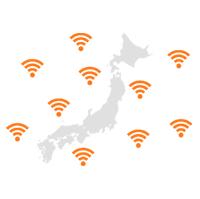 BIGLOBE Wi-Fiがプランによっては無料で利用できる