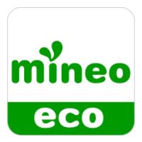 無料アプリ「mineoスイッチ」でパケットを節約