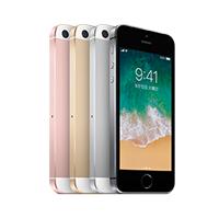 UQ mobileならiPhoneもセットで購入できる