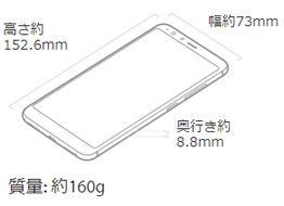 ZenFone Max Plus(M1)のサイズ・重量