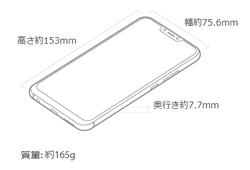 ZenFone 5(ZE620KL)のサイズ・質量