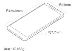Zenfone 5Q(ZC600KL)のサイズと質量