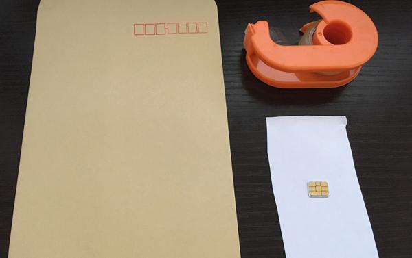 コピー用紙にSIMカードを貼り付けて返却した