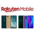 楽天モバイルにて「R17 Pro」「AX7」の予約販売を開始